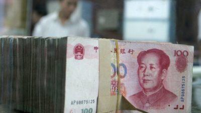 Бывший директор пропагандистского сайта «Жэньминь» приготовил миллионы юаней для взяток