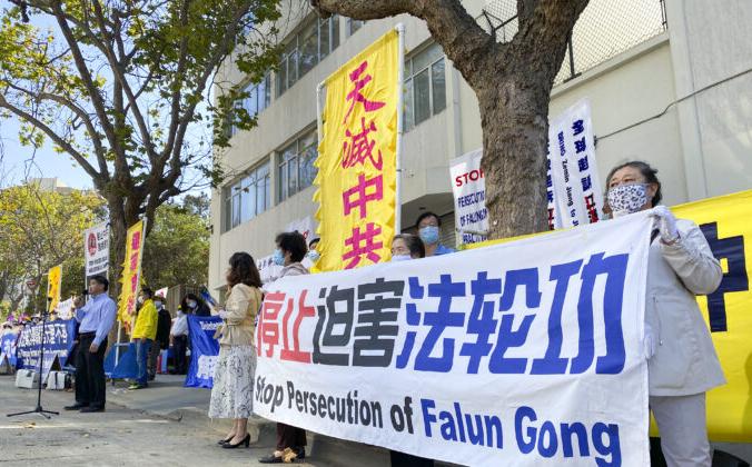 Протестующие стоят у китайского консульства в Сан-Франциско, чтобы привлечь внимание к преследованию Фалуньгун в Китае, 21 сентября 2020 года. Ilene Eng/The Epoch Times   Epoch Times Россия