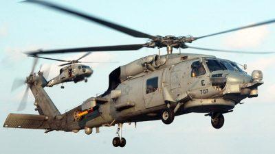 В Японии разбился военный вертолёт