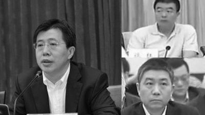 Три чиновника в Китае оказались под следствием