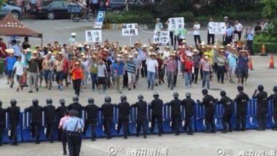 Полиция Гуандуна потренировалась на петиционерах