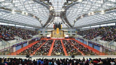7500 последователей Фалуньгун участвовали в конференции в Тайване