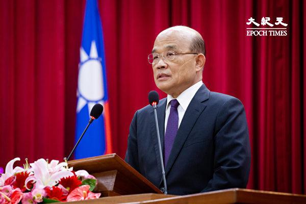 Премьер-министр Тайваня Су Чжэньчан. Chen Baizhou/The Epoch Times   Epoch Times Россия
