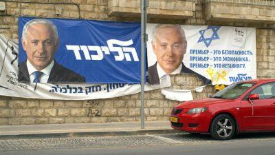 Израиль: Партия Нетаньяху победила на выборах