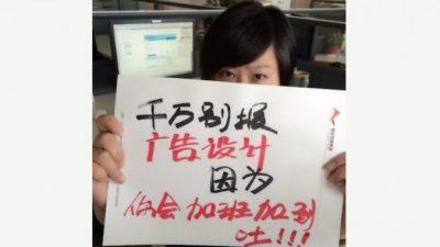 Выпускники колледжей в Китае отпугнули абитуриентов