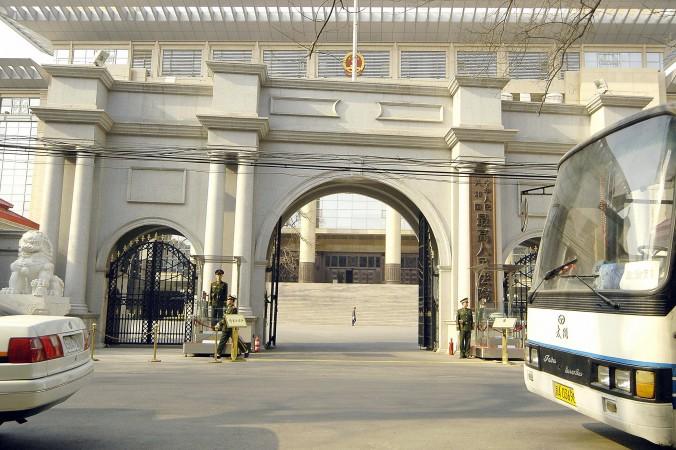 Кампания преследования Фалуньгун в Китае всё ещё продолжается