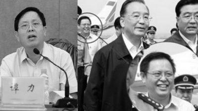 Ещё один заместитель губернатора провинции Хайнань обвинён в коррупции