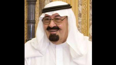 В Саудовской Аравии скончался 90-летний король Абдалла