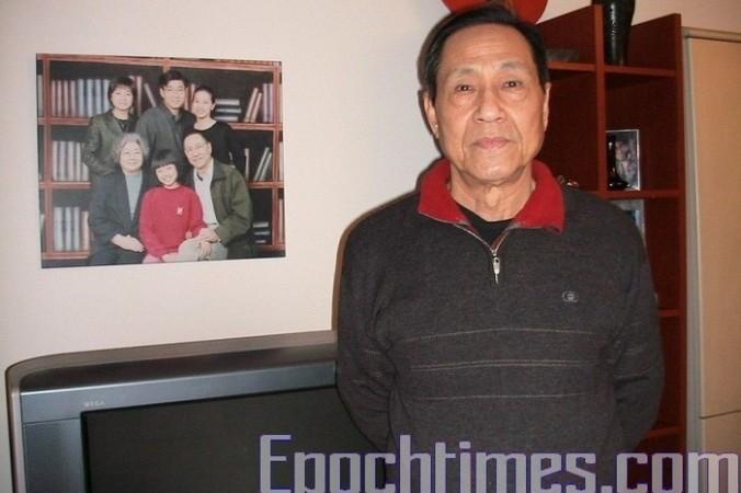 Бао Тун, секретарь бывшего генсека КНР Чжао Цзыяна. Фото: The Epoch Times | Epoch Times Россия