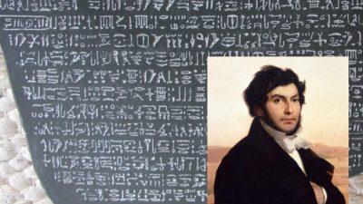 Отец египтологии трагически умер после расшифровки Розеттского камня