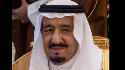 Новым королём Саудовской Аравии стал Салман ибн Абдул-Азиз Аль Сауд
