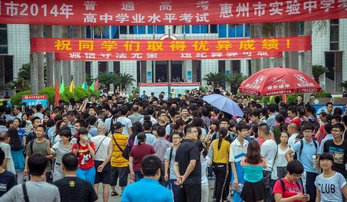 Студенты перед входом в здание, где будет проходить ЕГЭ. Город Биньчжоу, провинция Шаньдун. Июнь 2014 года. Фото: AFP/Getty Images   Epoch Times Россия