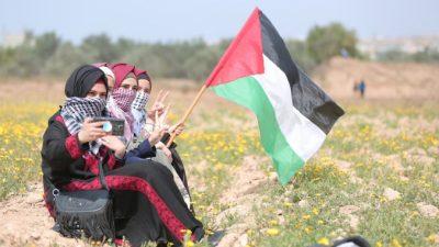 Палестина войдёт в Международный уголовный суд