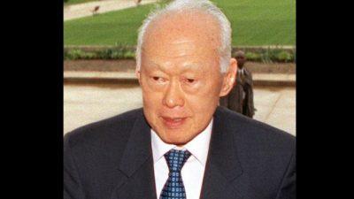 В Сингапуре объявлен траур по создателю экономического чуда Ли Куан Ю