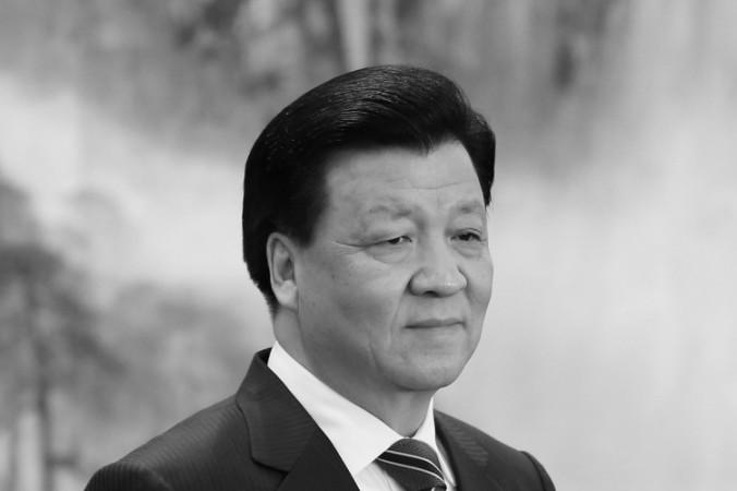 Бывший главный пропагандист и член Постоянного комитета Политбюро Лю Юньшань. Фото: Feng Li/Getty Images   Epoch Times Россия