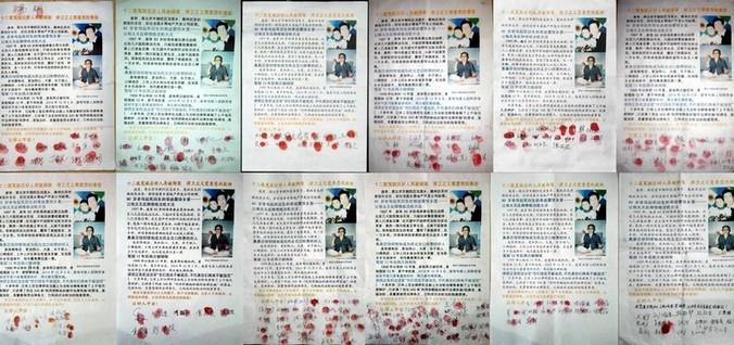 Часть собранных подписей в защиту последователя Фалуньгун. Фото: minghui.org   Epoch Times Россия