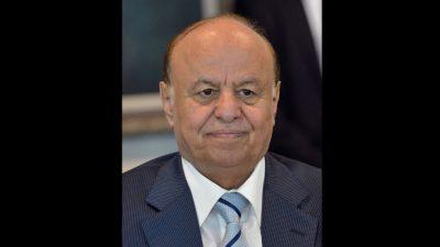 Президент Йемена прибыл в Саудовскую Аравию