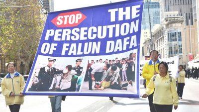 В Китае прошла очередная полицейская облава на сторонников Фалуньгун