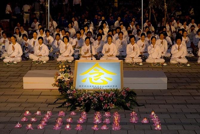 Акция памяти сторонников Фалуньгун, погибших в результате репрессий в Китае. Тайбэй, Тайвань. Фото: zhengjian.org | Epoch Times Россия