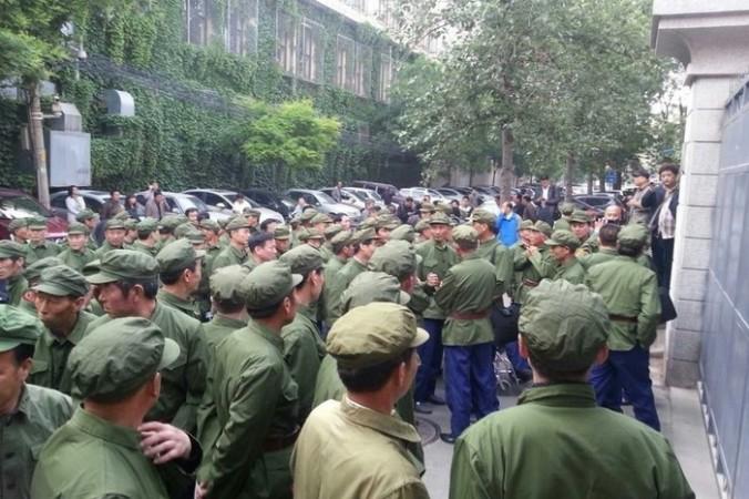 Ветераны требуют помощи от правительства. Пекин. Апрель 2014 года. Фото с epochtimes.com | Epoch Times Россия