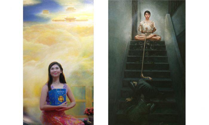 «Радостно взбираясь по небесной лестнице» Ван Цзина и «Непоколебимая вера» Ли Бена (любезно предоставлено NTD Television) | Epoch Times Россия