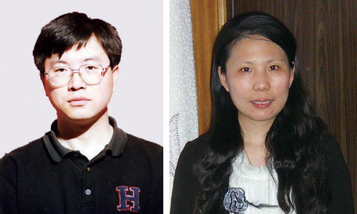 Чжоу Сянъян и Ли Шаньшань на недатированной фотографии. (Minghui.org)   Epoch Times Россия