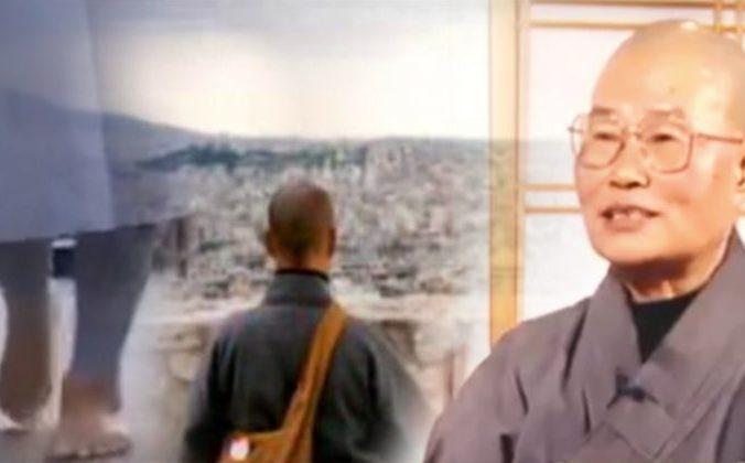 Ши Чжэнтун. Кадр из видео / NTDTV   Epoch Times Россия