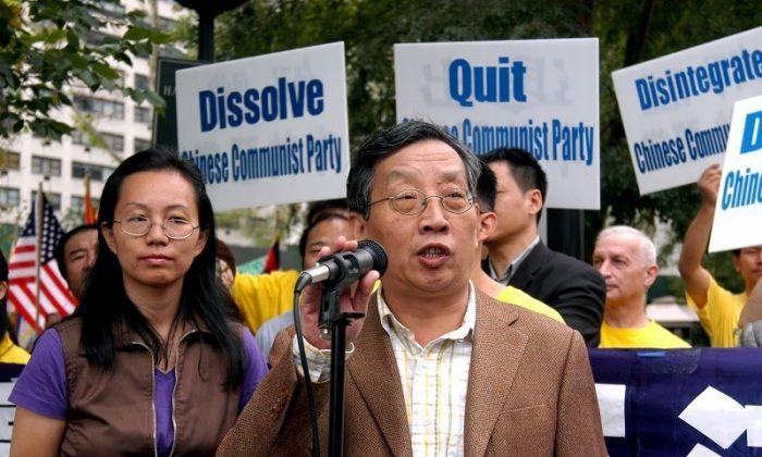 Ху Пин (C), редактор-основатель журнала Beijing Spring, выступает с речью на митинге против преследования Фалуньгун перед зданием Объединенного Союза в Нью-Йорке 22 сентября 2011 г. (Хуан Иянь / Epoch Times)   Epoch Times Россия