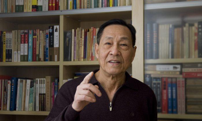 Бао Тонг, бывший советник покойного китайского лидера-реформатора Чжао Цзыяна, в Пекине, 2008 г. (Wikimedia Commons) | Epoch Times Россия