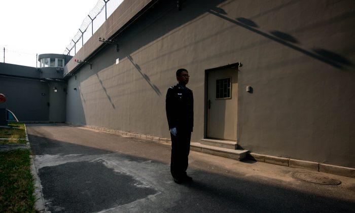 Охранник во дворе центра заключения № 1 в Пекине, 25 октября 2012 г. (Ed Jones / AFP / Getty Images) | Epoch Times Россия
