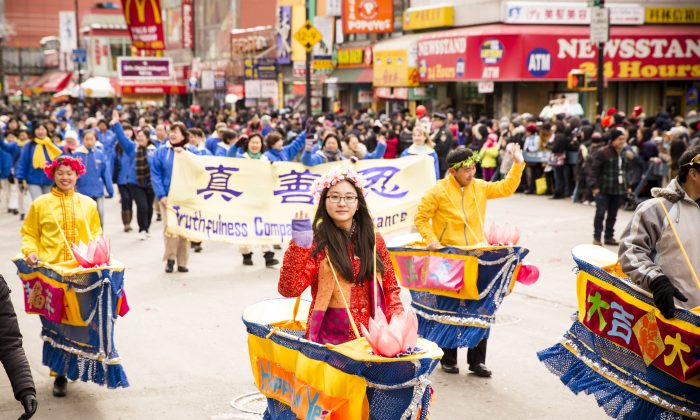 Празднование Лунного Нового года (китайский Новый год) во Флашинге, Нью-Йорк, 8 февраля 2014 г. (Эдвард Дай / Epoch Times) | Epoch Times Россия