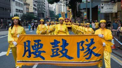 Сотни сторонников Фалуньгун в Гонконге провели праздничные мероприятия
