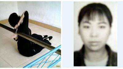 Китаянку подвергали средневековым пыткам три года