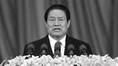 Преступления и богатства бывшего главы безопасности Китая