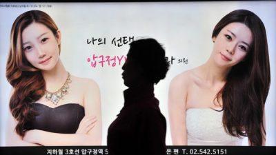 Пластические операции среди китайцев: к чему приводит погоня за красотой