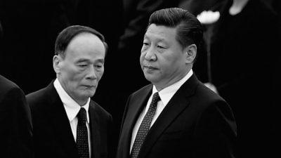 Антикоррупционная кампания в Китае только усиливается