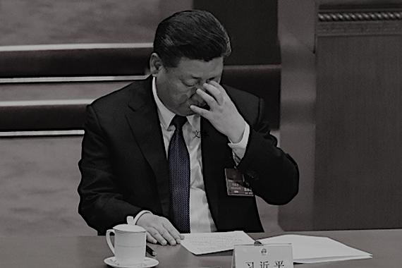 Си Цзиньпин, генеральный секретарь Коммунистической партии Китая. FRED DUFOUR/AFP/Getty Images   Epoch Times Россия