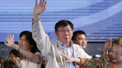 Фото мэра Тайбэя в метро поразило китайцев