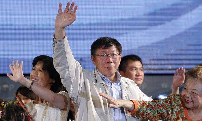Новый избранный мэр Тайбэя Ко Вен Чже (в центре) машет избирателям в штаб-квартире своей предвыборной кампании в Тайбэе, Тайвань, в субботу, 29 ноября 2014 г. (AP Photo / Wally Santana) | Epoch Times Россия