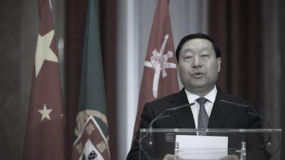 Проверка в энергетической компании может привести к аресту влиятельного члена компартии Китая