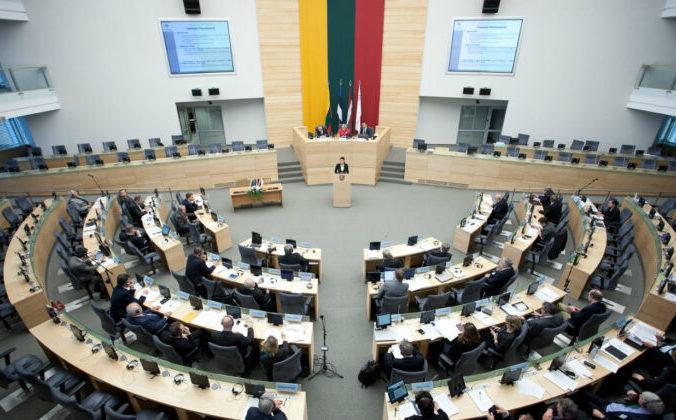 Зал Парламента Литвы (Сейма). CC BY-SA 2.0   Epoch Times Россия