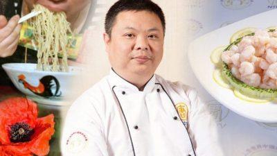 Шеф-повар, насмотревшийся в китайских ресторанах на блюда с опиатами, готовит только настоящую еду