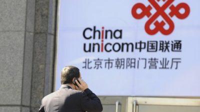 Партнёра Apple в Китае проверяют антикоррупционные органы