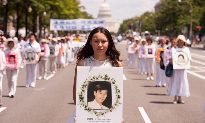 Последователи Фалуньгун на параде, призывая к прекращению преследования в Китае, на фоне здания столицы США в Вашингтоне 17 июля 2014 г. (Дай Бинг / Epoch Times) | Epoch Times Россия