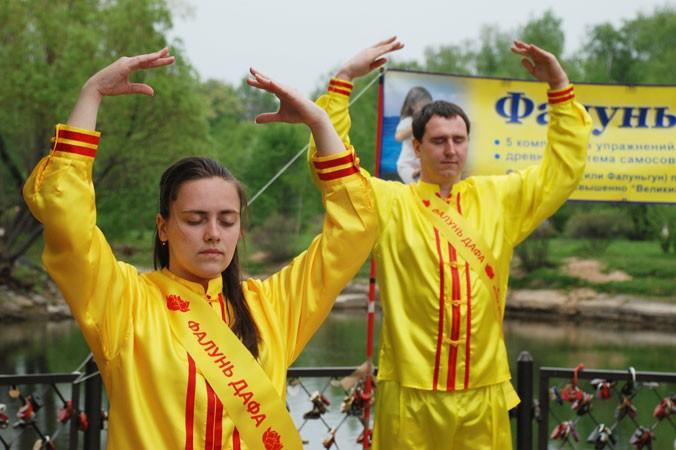 Последователи Фалуньгун демонстрируют упражнения. Празднование Всемирного дня Фалунь Дафа, Москва, 10 мая 2014. Фото: Юлия Цигун/Великая Эпоха | Epoch Times Россия