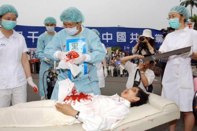 Демонстрация извлечения органов у последователей Фалуньгун во время митинга в Тайбэе, 23 апреля 2006 года. Фото: PATRICK LIN/AFP/Getty Images | Epoch Times Россия
