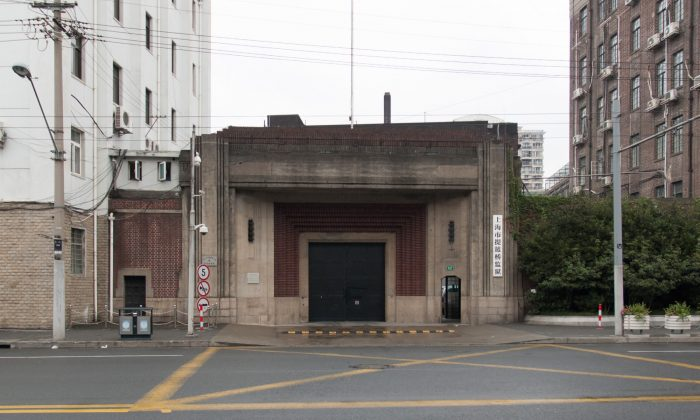 Главный вход в тюрьму Тиланьцяо в Шанхае. (CC BY-SA 4.0)   Epoch Times Россия