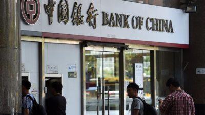 Невозвратные кредиты китайских банков выросли ещё на 30%