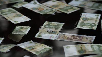 Целью китайской цензуры стала банкнота в один юань