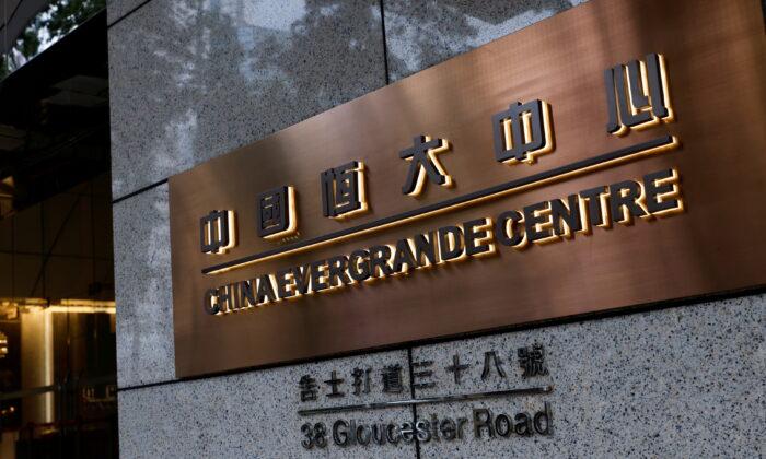 China Evergrande Center виден в Гонконге 25 августа 2021 года.(Tyrone Siu/Reuters)  | Epoch Times Россия